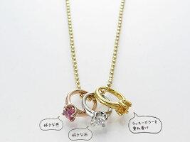 石と色が選べる♪めちゃめちゃ可愛いベビーリング【メール便送料無料】