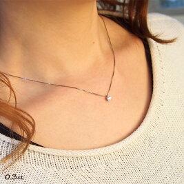 【4点留め】Pt900/Pt850プラチナダイヤモンドプチネックレス空枠(0.2〜1.5ct用)ネックレス製作・リフォーム