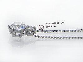【4/17まで!空枠全品5%OFF!ご注文確認後に金額修正します♪】Pt900/Pt850プラチナダイヤモンドネックレス空枠(0.2〜0.7ct用)ネックレス製作・リフォーム