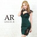 AngelR エンジェルアール[ブラックメッシュスリーブタイトミニドレス]ミニドレス タイト 半袖 袖あり レース 細い パ…