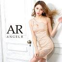 AngelR エンジェルアール[バストカットビジューワンショルダータイトミニドレス]ミニドレス タイト ワンショルダー ビ…