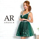 Ar8335