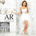 AngelR エンジェルアール[グラデーションビーズ前ミニロングドレス]前ミニロングドレス ハイアンドロー フレア ウエデ…