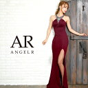 AngelR エンジェルアール[デコルテVデザインビジュータイトロングドレス]ロングドレス タイト ノースリーブ ビジュー …