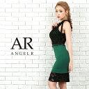 Ar9801