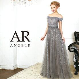 AngelR エンジェルアール [レースオフショルダーフレアロングドレス]ロングドレス フレア オフショルダー ビジュー フラワーレース 細い パーティー 女子会 結婚式 二次会|高級キャバドレスAngelR(エンジェルアール)|AR9806