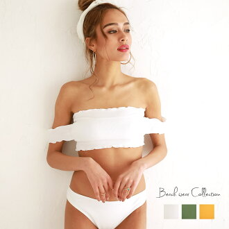 40 generations for swimsuit Lady's bikini off shoulder swimsuit オフショルオフショルビキニ triangle bikini plain fabric Shin pull figure cover 2019 new work Mrs. mom swimsuit adult woman feeling 20 generations in 30s