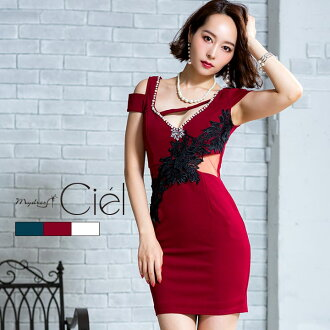 The short-sleeved race red green white red white that there is Ciel シエル mydress マイドレスキャバドレスキャバドレスキャバワンピタイトドレスミニワンピースショルダー sleeve in