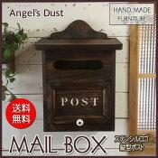 ポスト縦型木製ひのきPOSTステンシルロゴ入りカントリーMAILBOX郵便受けダークブラウン