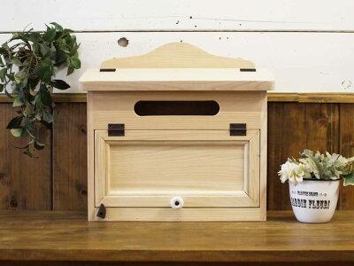 ポスト横型無塗装白木37×14×36cm自作オリジナルポストカントリーMAILBOX郵便受け木製ひのきハンドメイドオーダーメイド
