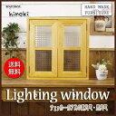 室内窓 採光窓 フランス製チェッカーガラス 木製 ひのき(50×8×50cm扉厚み3cm)マグネット仕様(ナチュラル)受注製作