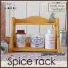 Natural-wide mini Spice rack long (W 29 x D12×H23cm)