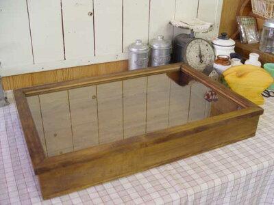アンティークブラウン◇木製ガラスコレクションケース(幅60×奥行き40×高さ9cm)◇つまみなし