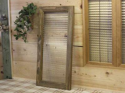 アンティークブラウン◇フランス製チェッカーガラスのガラスフレーム◇ガラス窓(30×60cm)◇北欧