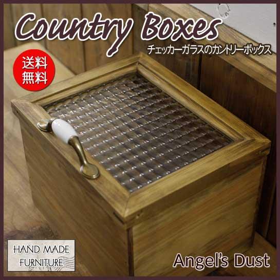 カントリーボックス (W25×D20×H18cm)アンティークブラウン チェッカーガラス扉 収納箱 おもちゃ箱 ウッドボックス 木製 ひのき 受注製作