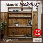 本棚ブックシェルフ木製ひのき飾り棚アンティークブラウンウッドラックディスプレイラック80×23×100cm