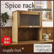 スパイスラック木製ひのきアンティークブラウンフローラガラス扉シェルフ二段ラック置き型タイプ45×25×50cm