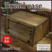 ブレッドケース木製ひのきアンティークブラウン角型木製扉木製つまみ横長タイプ40×28×18cm