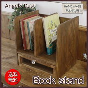 ブックスタンド木製ひのきアンティークブラウン透明ガラス引き出しつき本棚