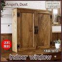 カフェ窓 室内窓 採光窓 木製扉 木製 ひのき 60×15×60cm 両面仕様 アイアン取っ手つき 北欧 アンティークブラウン 受注製作