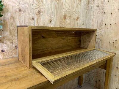 キャビネットチェッカーガラス横型キッチンカウンター上収納80×20×26cmアンティークブラウン木製ひのきハンドメイドオーダーメイド