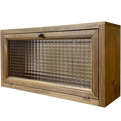 横型キャビネットチェッカーガラス上置き収納納50×15×26cmアンティークブラウン木製ひのきハンドメイドオーダーメイド