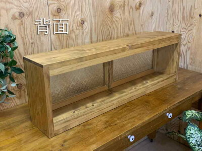 横型キャビネットアンティークブラウン80×15×26cmパンプキンノブフローラガラスダブル扉木製ひのきハンドメイドオーダーメイド