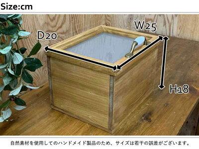 カントリーボックスアンティークブラウン25×20×18cmすりガラス扉収納箱おもちゃ箱ウッドボックス木製ひのきオーダーメイド