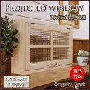 突き出し窓 木製 ひのき フランス製チェッカーガラス 採光窓 フラップアップ式 両面仕様 60×10.5×30cm・扉の厚み3cm 無塗装白木 受注…