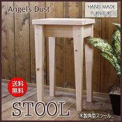 角スツール木製ひのき飾り台ハイスツール無塗装白木STOOL角型椅子ハイチェア高さ60cmカントリースツール
