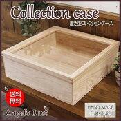 コレクションケース木製ひのき無塗装白木ガラスケース40×40×13.5cmつまみなしアクセサリーケース