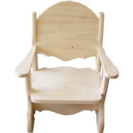 ベビーチェア 無塗装白木 w34d29h42cm 子供用椅子 オーダーメイド