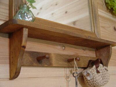アンティークブラウン◇ひのきの木製シンプルミラーシェルフ(ワイド)◇ペグ付