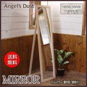 スリムミラー鏡木製ひのきライトオーク姿見鏡自立スタンド吊り下げ金具つき置き型壁掛け39×2×150センチ