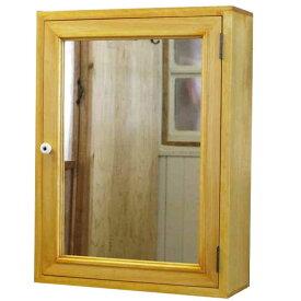 ミラーキャビネット 木製 ひのき ミラー扉 木製キャビネットシェルフ 全面ミラータイプ 背板つき 45×15×60cm ナチュラル オーダーメイド 1134626