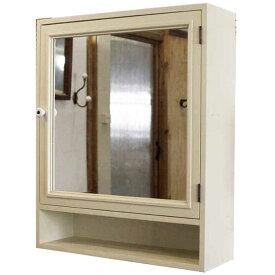 ミラーキャビネット 木製 ひのき ミラー扉 洗面所収納 背板付き 48×15×58cm アンティークホワイト オーダーメイド