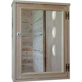無塗装白木 ミラー扉の木製キャビネットシェルフ 全面ミラータイプ背板つき マグネットタイプ(45×15×60cm) オーダーメイド