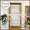 玻璃相框木制柏树检查玻璃在北欧 (古董的棕色) 令法国 35 × 68 厘米