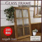 ガラスフレーム木製ひのきアンティークブラウンフローラガラス両面仕様桟入り40×60cm・厚み2.5cm北欧