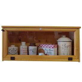 キャビネット 透明ガラス扉 w60d18h26cm ナチュラル 横型 見せる収納 おうちカフェ 木製 ひのき オーダーメイド