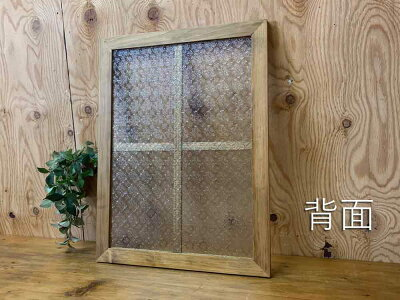ガラスフレームアンティークブラウン45×2×60cmフローラガラス桟入りガラス窓片面北欧木製ひのきハンドメイドオーダーメイド