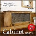 キャビネット 木製 ひのき フローラ扉 横型キャビネット パンプキンノブ・マグネット仕様 60×18×26cm 見せる収納 おうちカフェ アン…