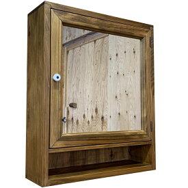 ミラーキャビネット ミラー扉 洗面所収納 背板付き 48×15×58cm アンティークブラウン 木製 ひのき ハンドメイド オーダーメイド