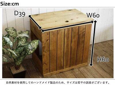 ダストボックスカバーゴミ箱カバーごみ分別ワイドストッカーアンティークブラウン60×39×60cm木製ひのきハンドメイドオーダーメイド