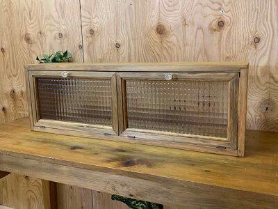 横型キャビネットチェッカーガラスアンティークブラウン80×15×26cmパンプキンノブダブル扉木製ひのきハンドメイドオーダーメイド