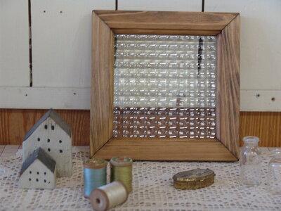 アンティークブラウン◇フランス製チェッカーガラスのガラスフレーム(20×20cm)◇北欧