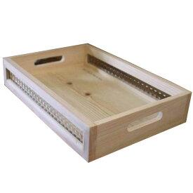 トレイ 文字入れ w40d27h7.5cm 無塗装白木 チェッカーガラス BOX型 お盆 木製 ひのき オーダーメイド 1191921