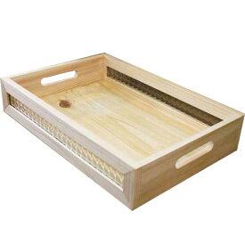 トレイ チェッカーガラス w40d27h7.5cm 無塗装白木 BOX型トレイ お盆 木製 ひのき オーダーメイド 1191921