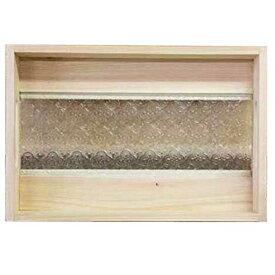 トレイ 底面ガラス 無塗装白木 w37d25h5.5cm フローラガラス BOX型トレイ 木製 ひのき オーダーメイド 1191921