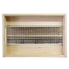 トレイ 底面ガラス 無塗装白木 w37d25h5.5cm チェッカーガラス BOX型 木製 ひのき オーダーメイド 1191921
